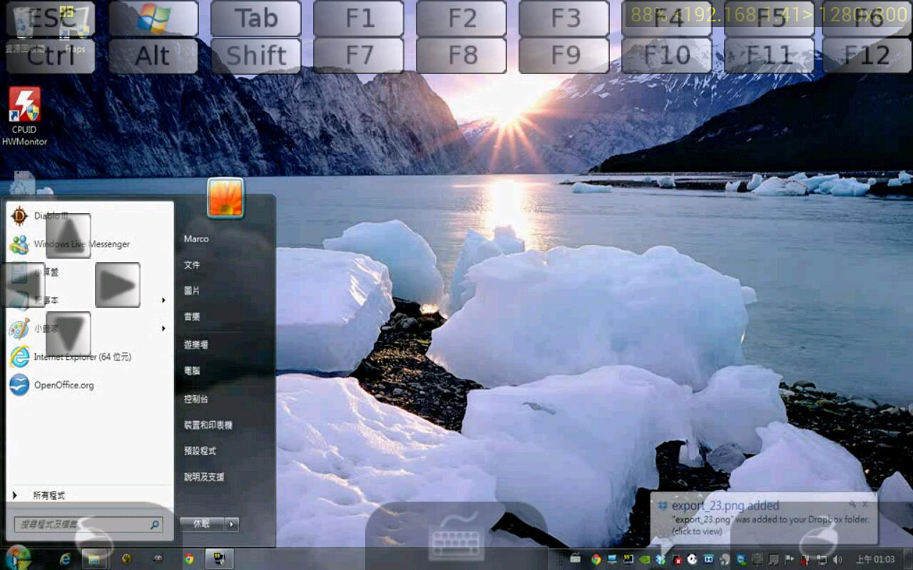PhoneYourPC (Lite) - screenshot