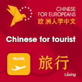 Chinese for Europeans 1