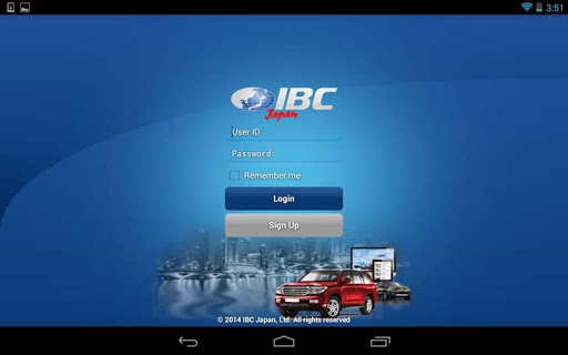 IBC Japan