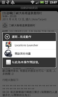 Select Other Map for HTC - screenshot thumbnail