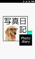 Screenshot of Photo diary