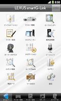 Screenshot of LEXUS smartG-Link