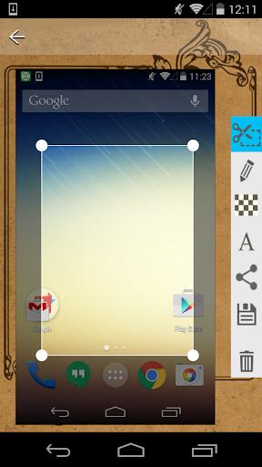 免費工具App|截屏工具|阿達玩APP