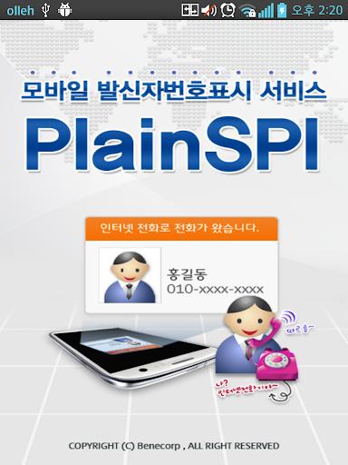 PlainSPI