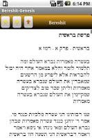 Screenshot of Jewish Books: Yalkut Shimoni