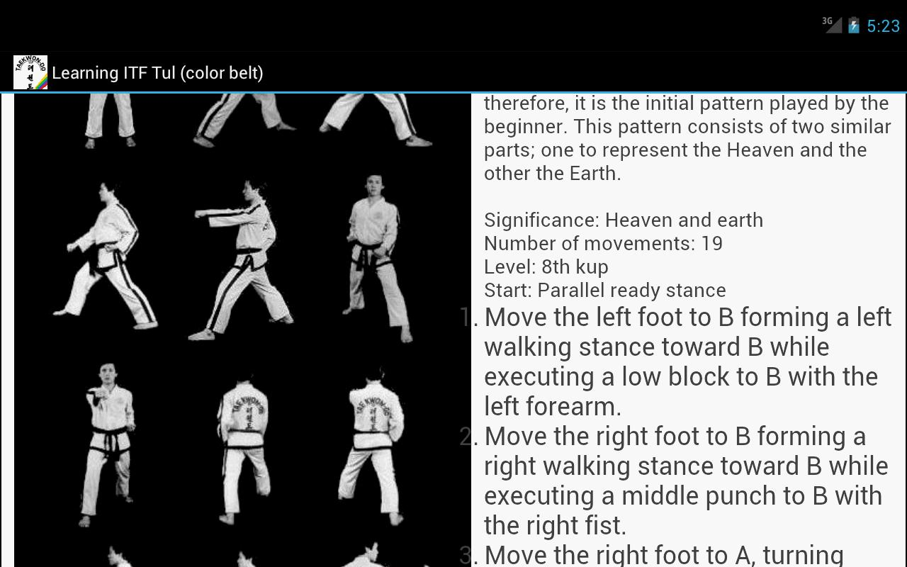 Taekwon-do ITF Tul Learning - screenshot