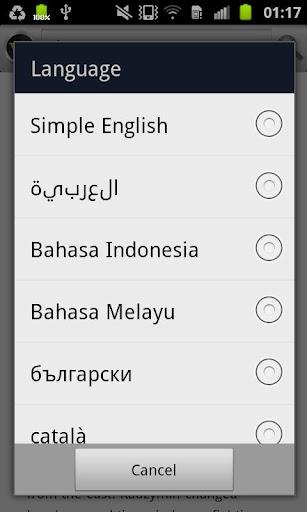 【免費書籍App】Voice Wiki-APP點子