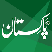 Urdu News: Daily Pakistan Newspaper