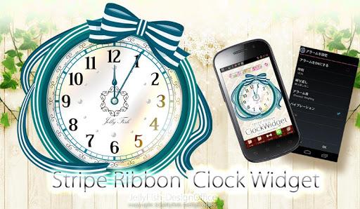 ストライプリボンの時計ウィジェット☆ミント