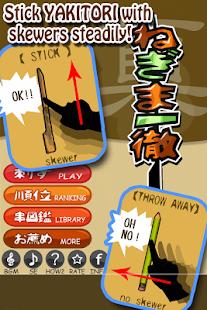 New Yakitori