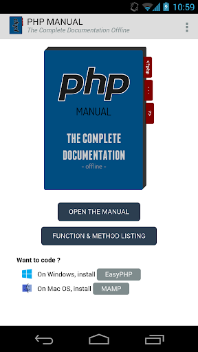 PHP Manual Offline