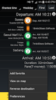 Screenshot of Subway Navigation