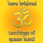 Hare Krishna: Queen Kunti