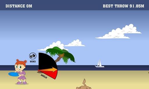 免費家庭片App 大沙灘運動 阿達玩APP
