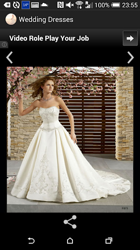 婚禮連衣裙