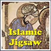 Islamic Art Jigsaw Puzzle
