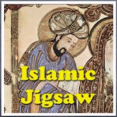 Islamic Art Jigsaw Puzzle