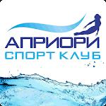 Спортклуб Априори
