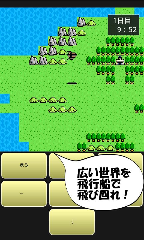 道具屋の冒険 - screenshot