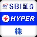 HYPER 株アプリ-株価・投資情報 SBI証券の取引アプリ icon