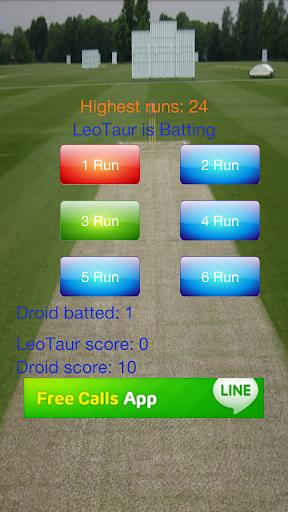 Handy Cricket 4.1.3 screenshots 3