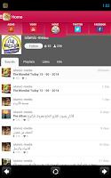 Screenshot of Nidaa.fm