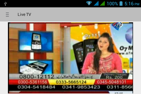 Kohenoor TV- screenshot