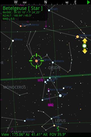PlanetariaX Pro - Free - screenshot