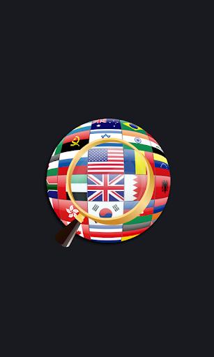 免費下載益智APP|World Geo Quizz app開箱文|APP開箱王