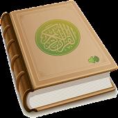 أنوار القرآن