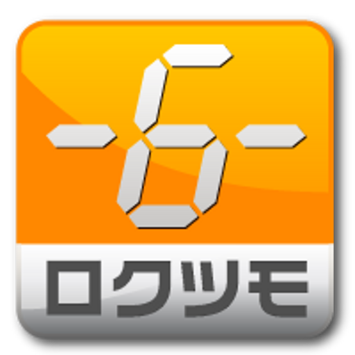 娱乐のロクツモ!-パチンコ・パチスロホール情報[無料&登録不要] LOGO-記事Game