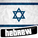Learn Hebrew Language