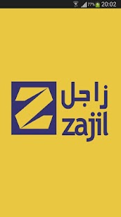 Zajil Express- screenshot thumbnail