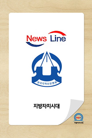 시흥뉴스라인