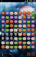 Screenshot of Fruit Bomb (Halloween)