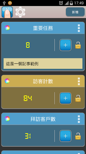 Download Mobile Counter Pro - 3G, WIFI v3.4 APK for Android
