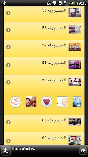 免費下載娛樂APP|تصميمات مطابخ ٢٠١٤ app開箱文|APP開箱王