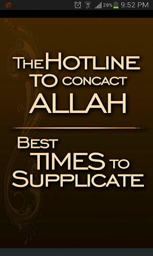 Best Times to Supplicate dua