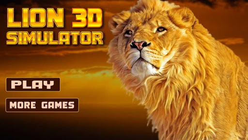 真正的獅子3D模擬器