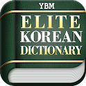 YBM Elite Korean Dictionary icon