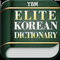YBM Elite Korean Dictionary icon