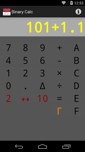 二進数計算機 ― 数字の配列の変換 足し算 引き算