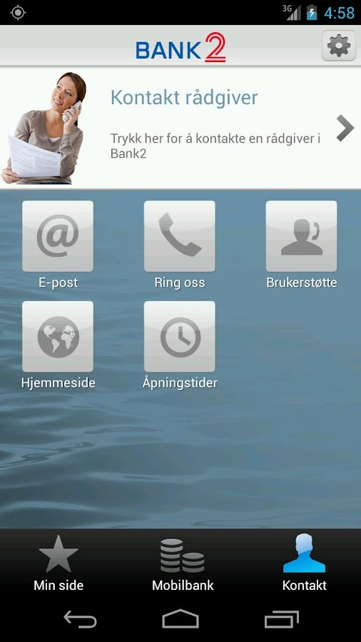 Bank2 - screenshot