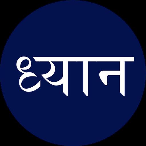 Dhyana LOGO-APP點子