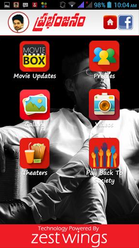 【免費娛樂App】Prabhanjanam-APP點子