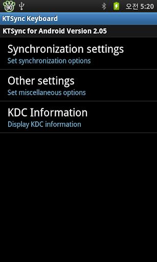 【免費生產應用App】KTSync-APP點子