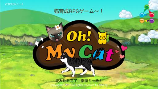 OhMyCat - 最強の猫