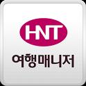 HanaTour Travel Manager icon