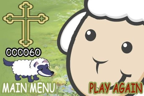Good Shepherd - screenshot thumbnail