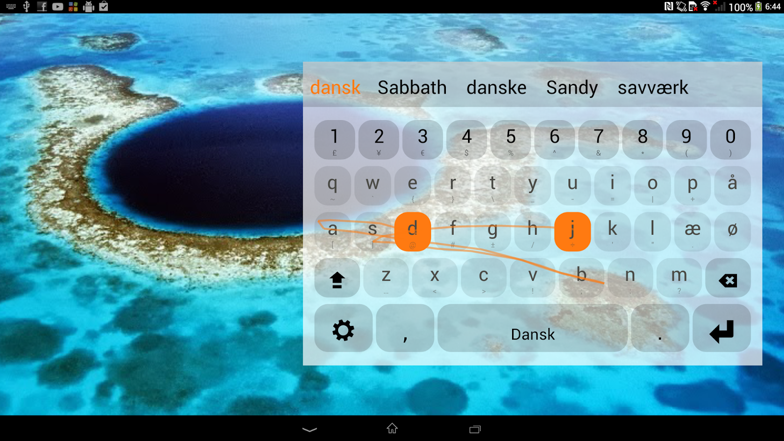 Danish Keyboard Plugin- screenshot